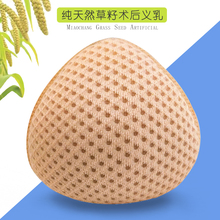 Removal of grass seed false breast after operation of Miaochang breast bra