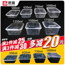 Rectangular 1000ML disposable lunch box TAKEAWAY fast food packing box thickened transparent plastic lunch box Bento soup bowl