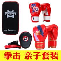 Children 3-13 years old boxing gloves set boys and girls loose fight children boxing training equipment full set