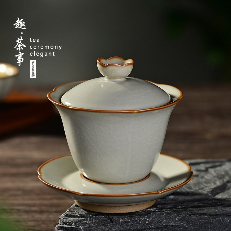 Yan kiln three only cover bowl a single large high-grade ceramic Taiwan open piece of porcelain tea set does not hot hand-made tea bowl home