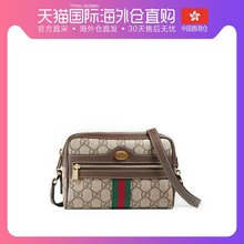 Hong Kong direct mail Gucci Gucci men's and women's Khaki GG printed canvas Mini One Shoulder Messenger Bag
