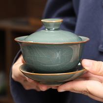 Brother kiln three-cai Gaiwan Single high-grade Kung Fu tea ice crack Chinese large household tea bowl non-hot teacup