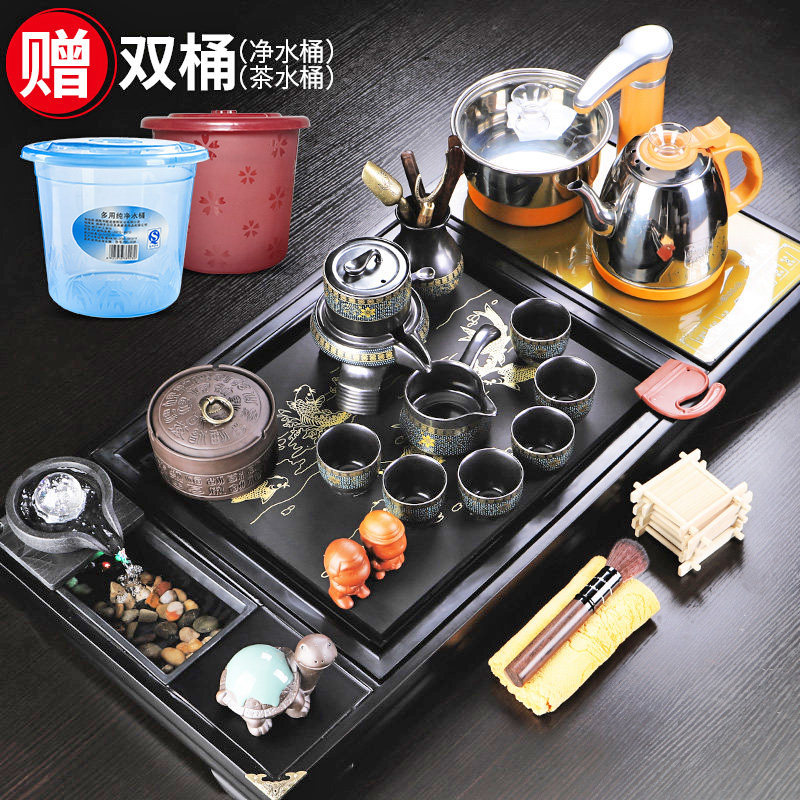 Tea set fully automatic all-in-one home office guest tea table simple living room tea plate ceramic tea set