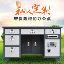 Safety table All steel large desk anti-theft fingerprint home integrated with coin safe coin Finance Table