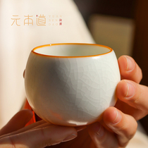 Yuan Ben Dao Ru Kiln tea cup open slice can be recommended for host cup ceramic Kung Fu sample tea cup single cup tea handmade household