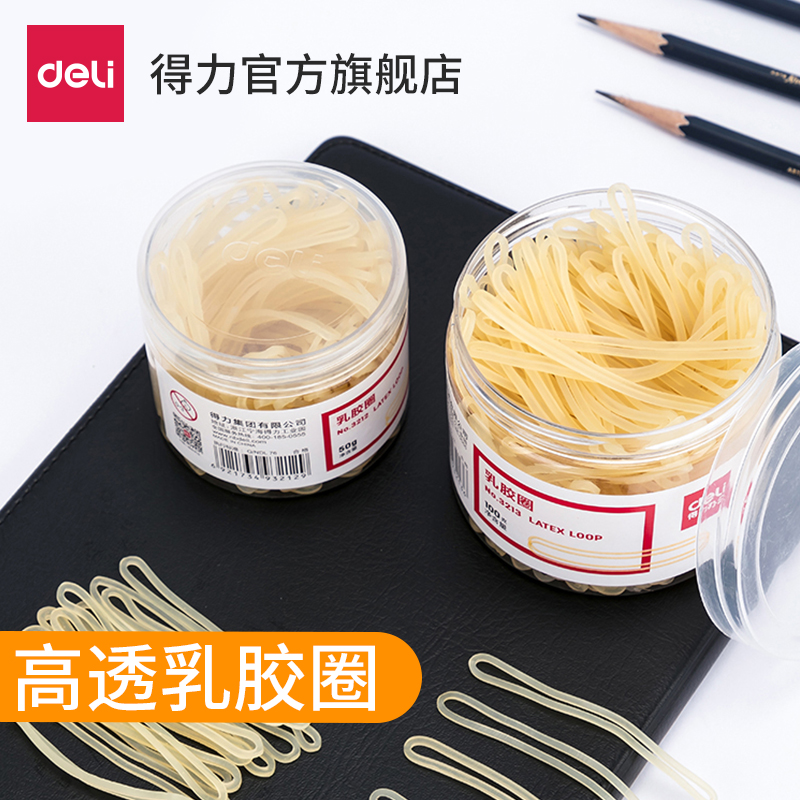 Power 3213 latex ring office supplies rubber band financial psoriet rubber band rubber fishing headdress
