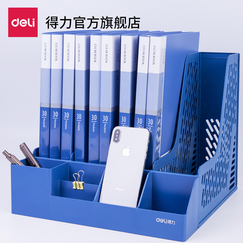Strong thickening folder collection box file shelf vertical bookshelf simple book stand desk office supplies large full file box basket A4 file box table material rack plastic student stationery