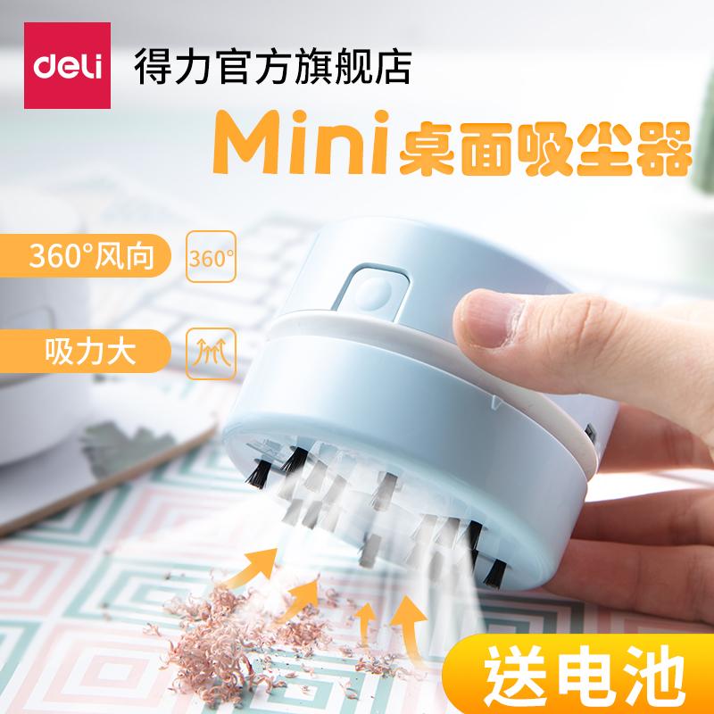 Powerful mini desktop vacuum cleaner eraser student electric cleaning debris small charging eraser eraser