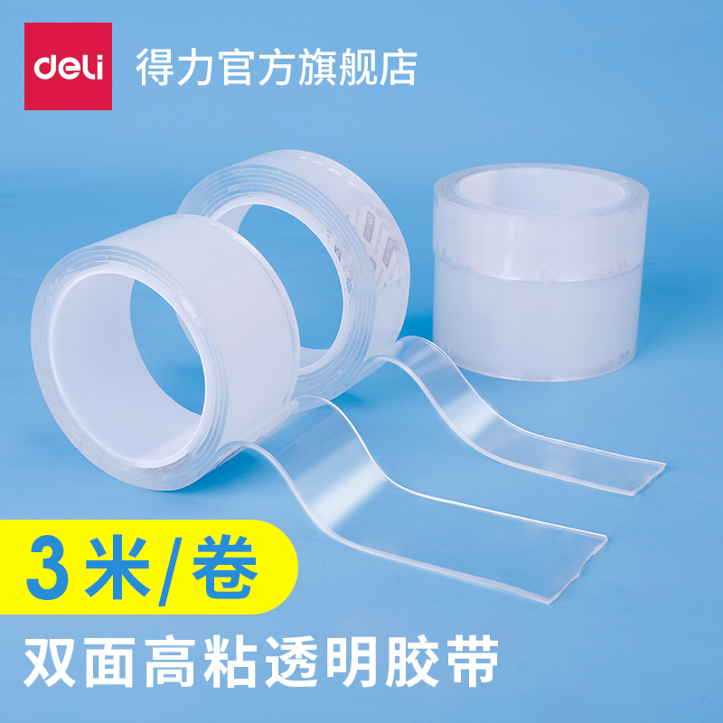 Powerful transparent axon double-sided nano-tape 3m strong adhesive force easy to tear not easy to leave residual glue office double-sided tape high permeable hole waterproof moisture-proof wash frame hook fixed