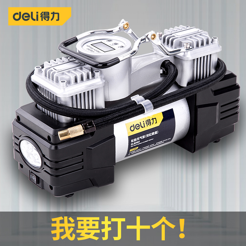 Powerful tool on-board inflatable pump 12V car with two-cylinder portable car high-power car gas pump