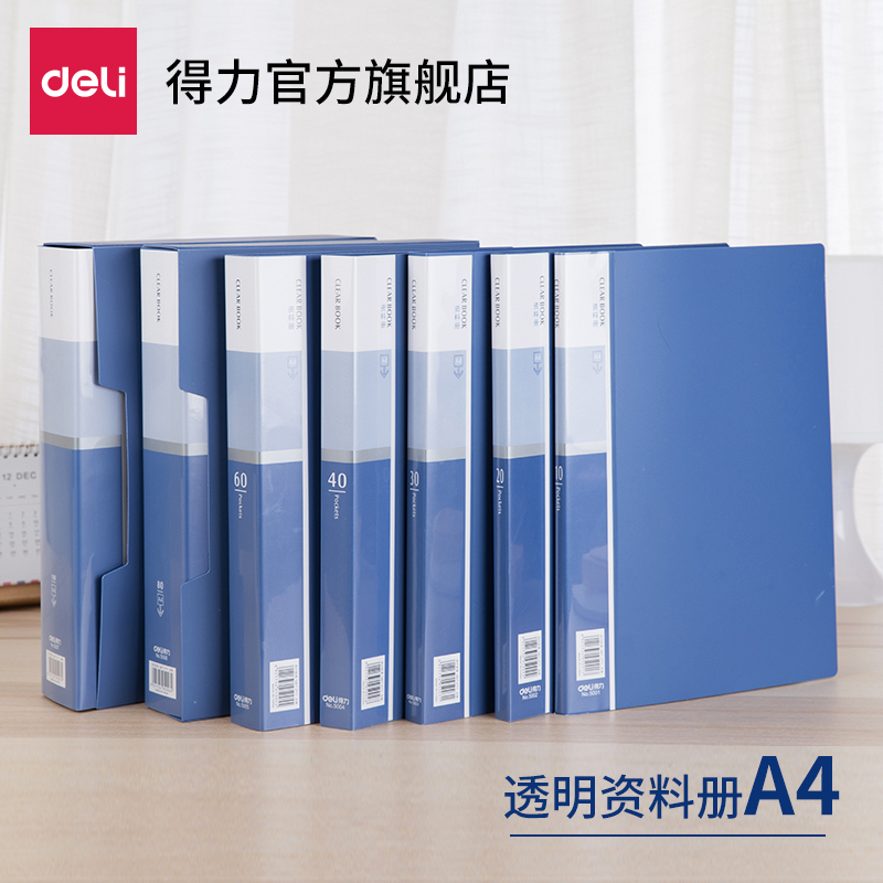 Power 5001 folder transparent insert a4 data collection book office multi-layer examination paper finishing certificate receiving students with binder pregnancy test report certificate collection book score clip data bag