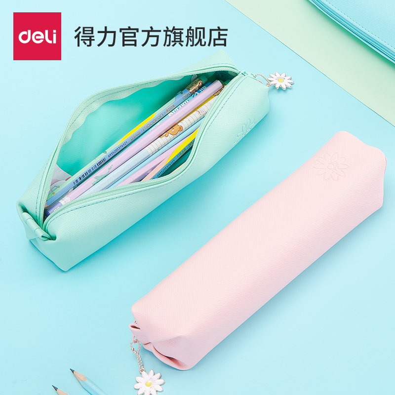 Power students pen bag ins Japanese department large capacity Suya small square bag elementary school students simple high-value stationery collection bag zero wallet cute creative fresh fruit bag girls