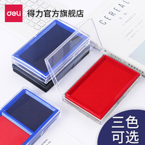 Deli India Taiwan 9864 red India Taiwan large India mud box (oily)India Oil quick-drying quick-drying financial accounting dedicated quick-drying Blue Black Seal bank fingerprinting office supplies