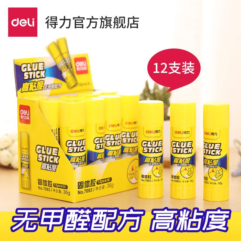 Power 6371 formaldehyde-free high viscosity strong solid glue large 36g hand glue rod 7093 glue 7092 office solid glue rod 21g childrens kindergarten students