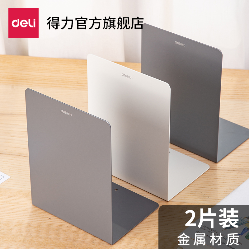 Power 78650 desktop book stand book clamp stand book by book stand bezel in the large thick creative high school students simple collection to organize the desk block shelf table students use