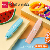 Deli 3D printing pen Three-dimensional painting Low temperature wireless creative doodle toy Childrens students intelligent handmade diy