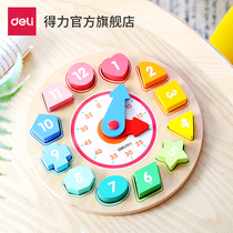 Powerful childrens alphanumeric clock building blocks shape cognitive board stereo wooden puzzle kindergarten hand-grabbing toys