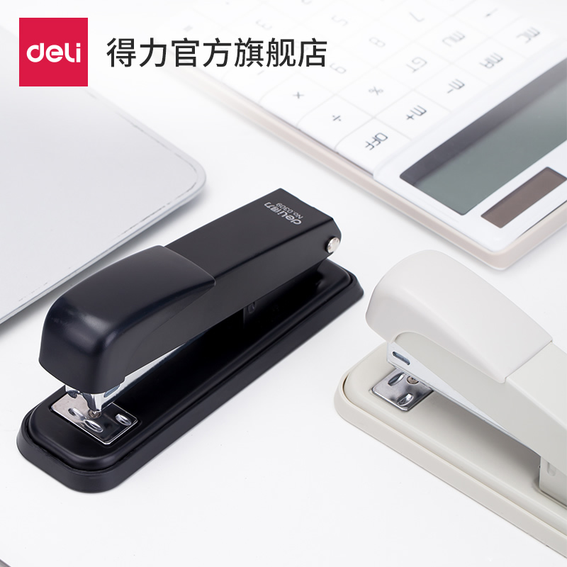 Power stationery 0309 stapler standard size plus thick layer office white-collar supplies labor-saving stapler 12 nail basic student data paper manual multi-functional binding device