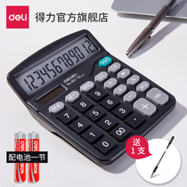 Power calculator office accounting special solar calculator students with voice university financial small portable dual power computer key stationery office supplies large
