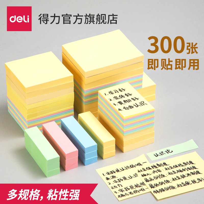 Powerfully facilitate the paste color note sticker takeaway message book students with ins wind note sticker note book label can tear small book n times paste business office multi-spec note paper