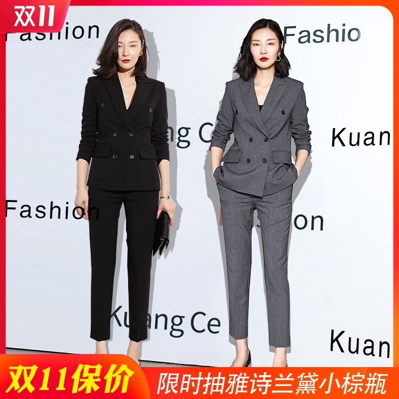Book suit suit female president high-end professional autumn and winter trim suit is dressed in Korean version temperament fashion workwear