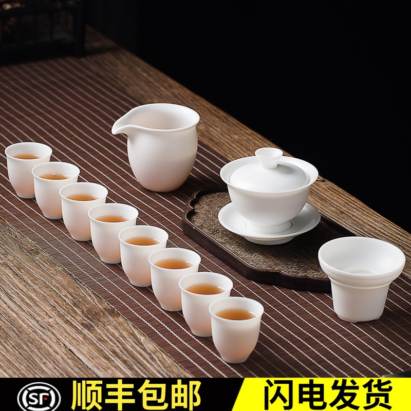 Cheng Xian household simple burning white porcelain three only to cover the bowl of sheep fat jade porcelain tea cup kung fu tea set gift box packaging