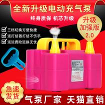 电动打气筒吹气球机打气机工具可携式自动打气机双孔出气婚房氦气