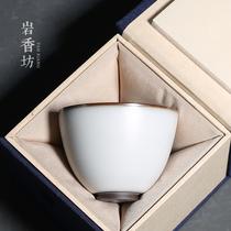 Yanxiang Fang Guan Kiln Kung Fu large host cup ceramic tea cup household tea set sample tea cup gift box