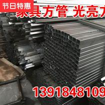 Xinge fang steel pipe bright x.5 15x25a.5 cold pull square tube x65.5 x75x1. Galvanized pipe drinking water pipe
