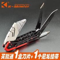 Kmart multifunctional heavy folding art knife large wallpaper knife cutting knife open box knife cutting knife hand tools