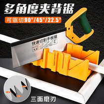 Clip-back saw paste gypsum line cut angle artifact opening angle multi-functional carpentry line cut 45 degree angle special tool.
