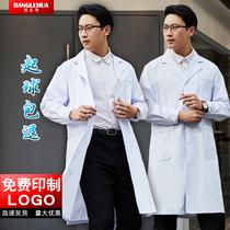 Белый халат с длинным рукавом врач костюм мужской костюм экспериментальный костюм студент университета химическая лаборатория медсестра с коротким рукавом работа длинный раздел