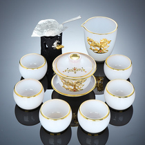 Glass Jade Porcelain Gongfu Tea Set Household with gold-covered bowl Tea cup Male cup Whole set of tea concave