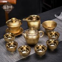 Doré Kung Fu thé ensemble maison bureau réunion invités Moderne haut de gamme thé tasse fournitures un ensemble complet de coffrets cadeaux