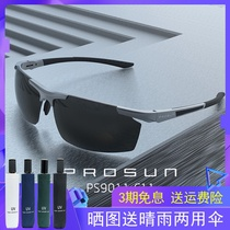 Baosan sunglasses polare special forces sunglasses men driving fishing to see the floating large frame drivers special eyes
