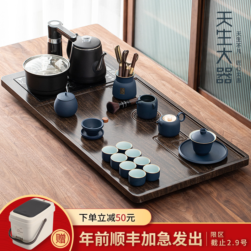 Natural large equipment household tea set living room tea plate set fully automatic all-in-one office guest tea set tea