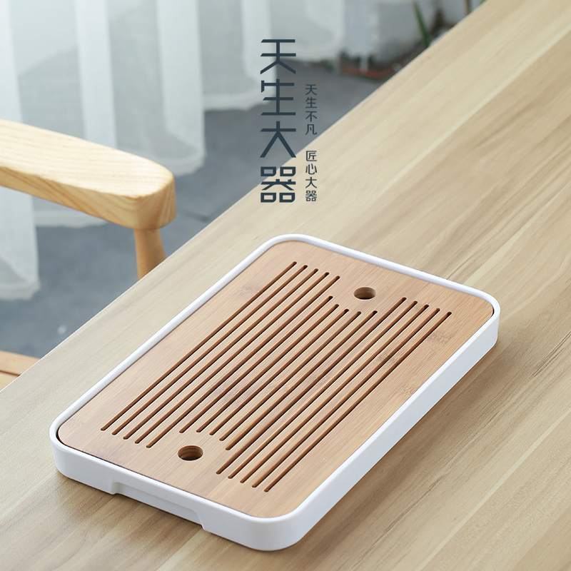 Natural large machine dry bubble tea plate home simple miamine water storage small tea table tray Japanese kung fu tea set