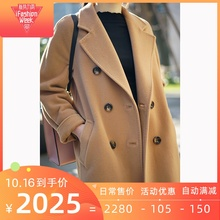 High-end camel double-breasted double-sided cashmere overcoat