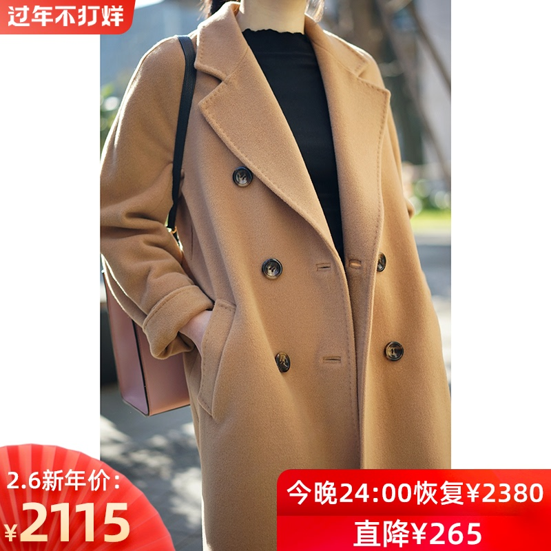 2020 high-end camel-colored winter thick double-row buckle double-sided cashmere coat female medium-length wool coat 101801