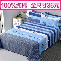 100%cotton thickened sheets single 1 5m1 8 full cotton double 1 2m student single bed single Winter