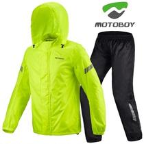 motoboy motorcycle riding raincoat rainproof motorcycle travel waterproof suit Knight rain suit riding equipment split