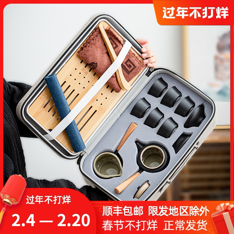 Uygy Kung Fu tea set group home simple Japanese small set of guests make tea cup travel teapot dry tea plate
