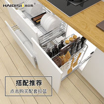 Haidisi 304 en acier inoxydable panier armoires de Cuisine Assaisonnement bol panier de stockage double tiroir Type Armoires de cuisine plateau