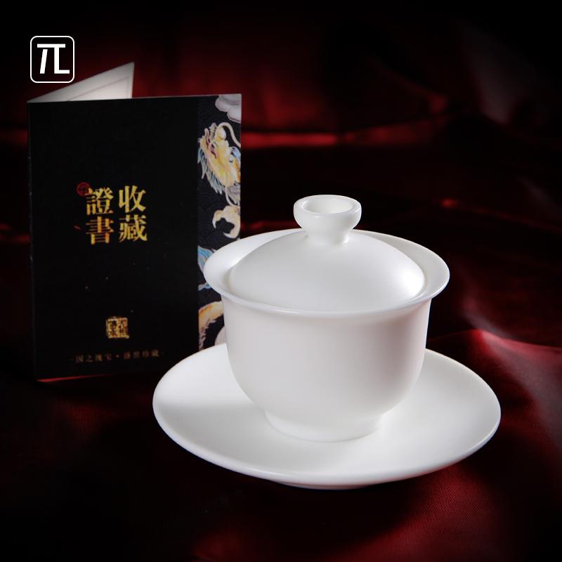 羊脂玉纯手工德化白瓷泡茶盖碗茶杯 三才盖碗单个不烫手功夫茶具