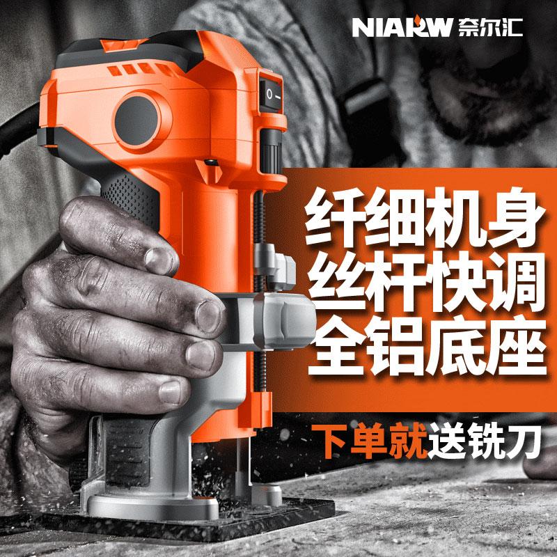 Nairhui trim edge machine carpentry tool reverse electric wood milling carving opening gong mechanical and electrical wood milling aluminum plate slotting machine