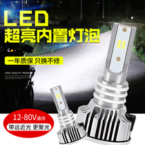 Motorcycle bulb super bright strong light 12v electric headlights led headlights Scooter lights three-claw H4 far and near light modification
