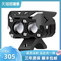 Motorcycle spot light Strong light with lens paving light Tangent far and near light integrated super bright modified LED flash light