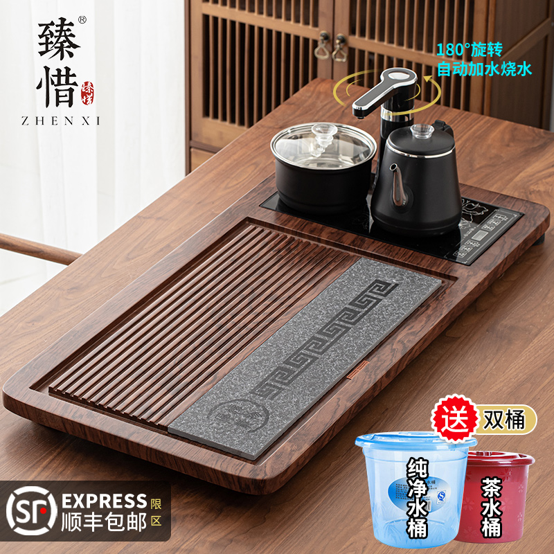 Cherish the modern light luxury high-end fully automatic all-in-one tea plate home kung fu tea set living room solid wood tea table