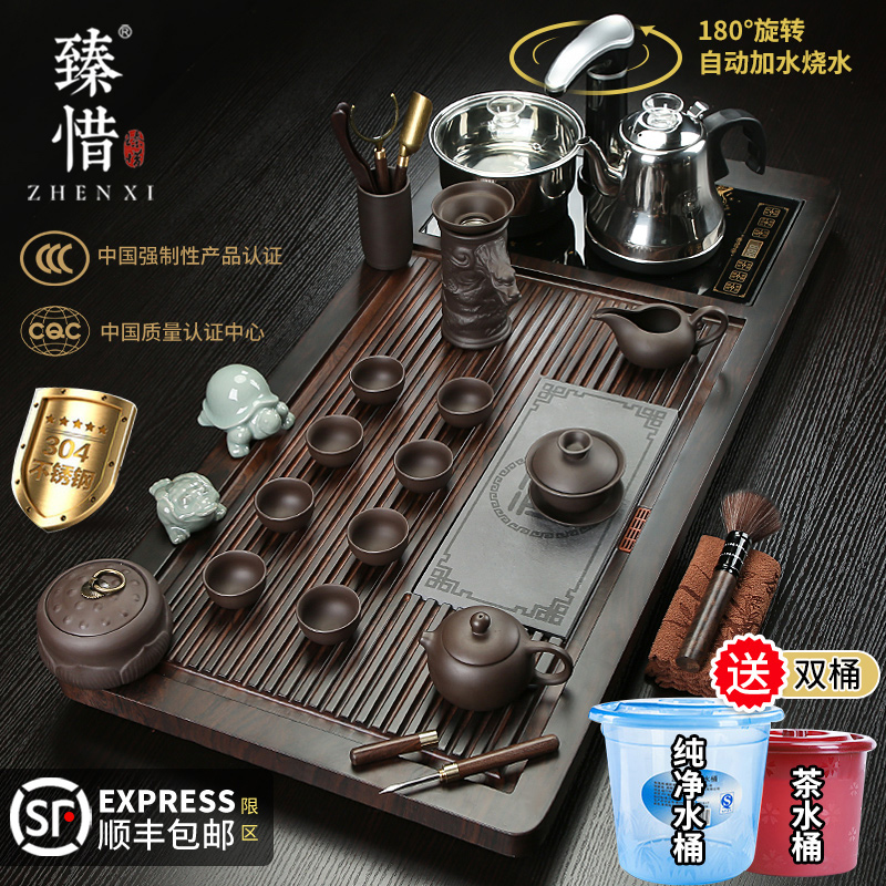Fu kung fu tea set group home high-end living room simple office guests fully automatic all-in-one tea plate teapot