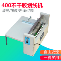BYON A4 self-adhesive 400 marking machine Adjustable speed rolling and cutting machine Dotted line machine Indentation machine Round knife label marking machine Label slitting machine Label slitting machine Cutting machine